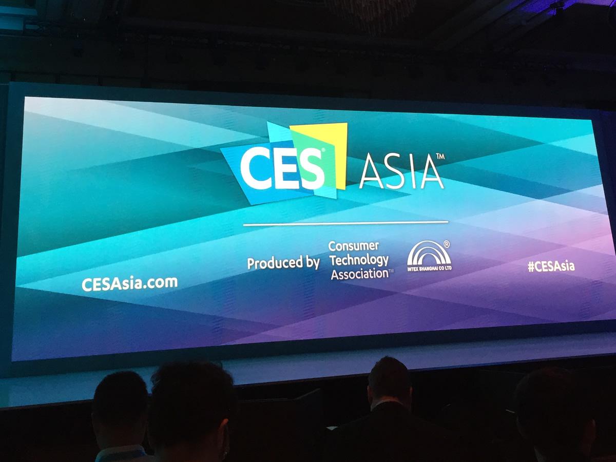 私が海外のカンファレンス、展示会へ行く理由 〜CES 2016 上海〜|クロスボーダーメディア