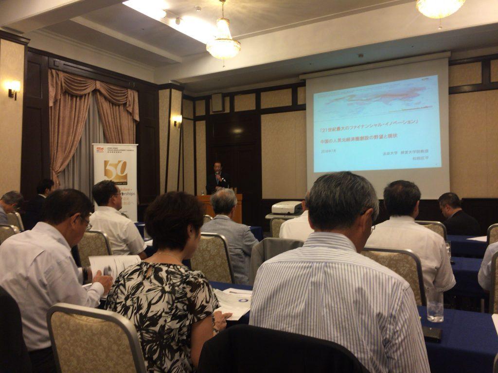 アジア/中国展開を狙うなら香港ビジネス懇話会 by 日本香港協会